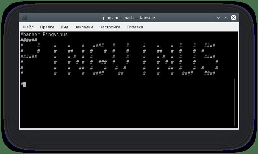 abominog bináris opciók)