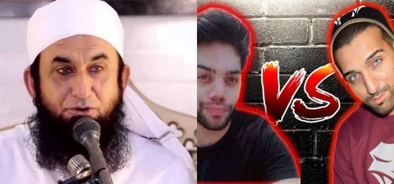 Image result for maulana tariq sham Idrees And Ducky Bhai Phadda