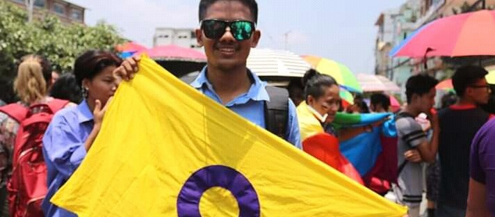 intersex asia fb march rally