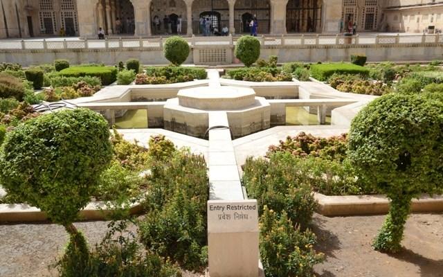 Mugal Garden