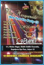 photo_c9-planet_gopalpura_jaipur@2ybj33bh_3wwz_1_150