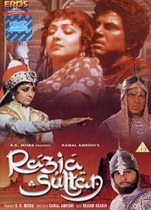 Razia-sultan-wallpaper