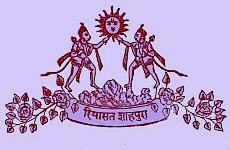 shahpura heritage