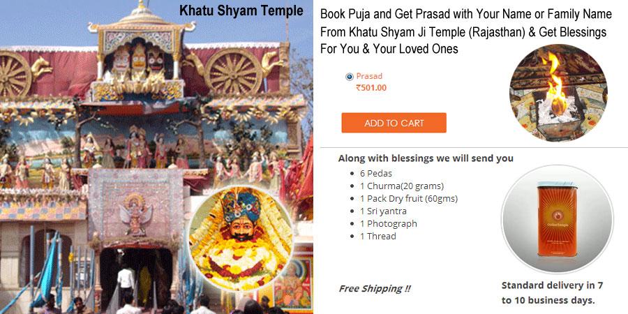Shri-Khatu-Shyam-Temple