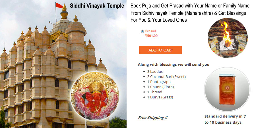Shri-Siddhi-Vinayak-Temple