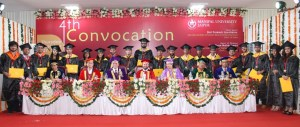 Manipal-Univ-Convocation