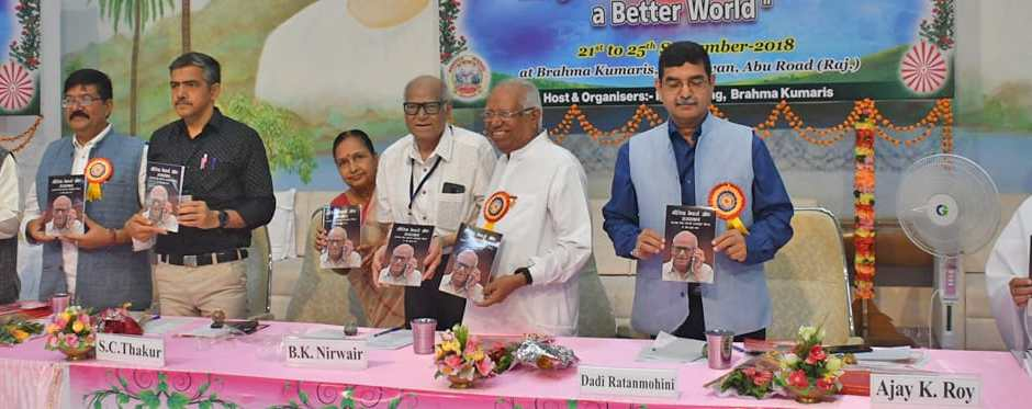 biographical book released on senior journalist Kalyan Singh Kothari