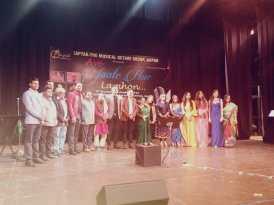 Saptak The Musical Octave