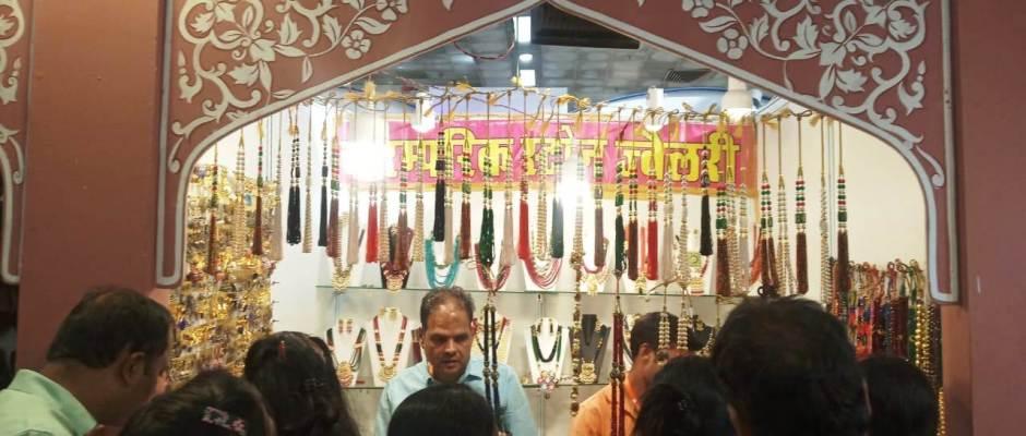 Indian International Trade Fair, 2019