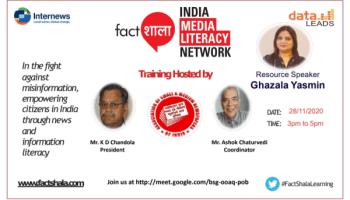 media literacy workshop