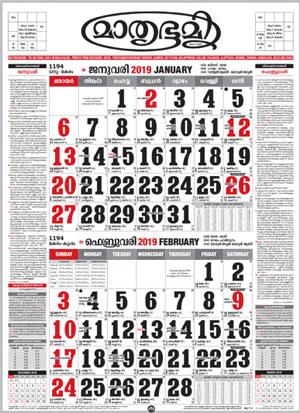 calendar-19