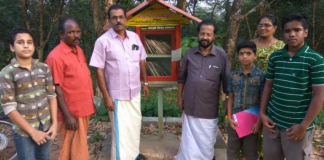 Village of Books: Perumkulam
