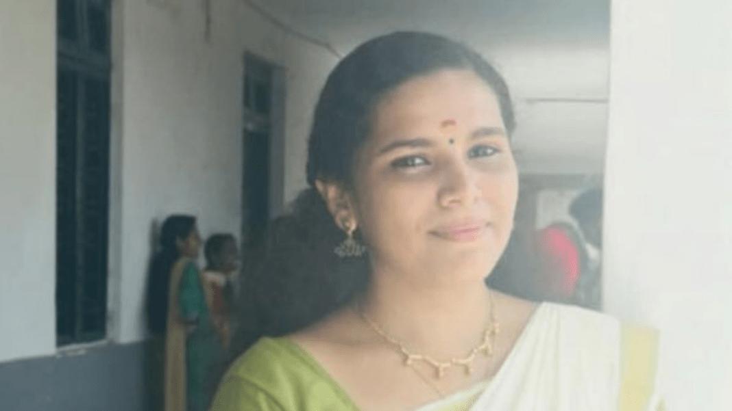 Arathi Reghunath