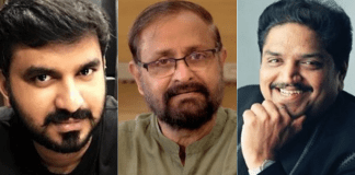 Mollywood Music Composers