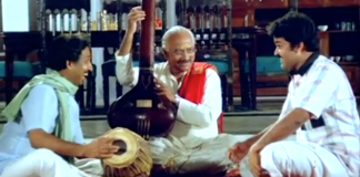 Malayalam Songs Raga