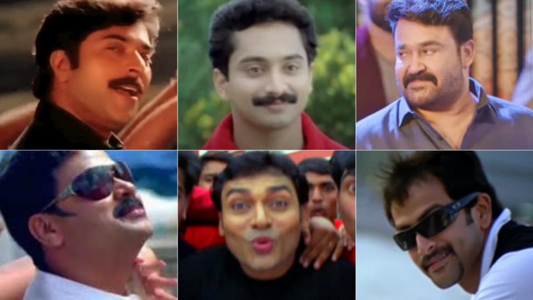 Malayalam Cringe Songs