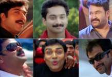 Malayalam Cringe Songs