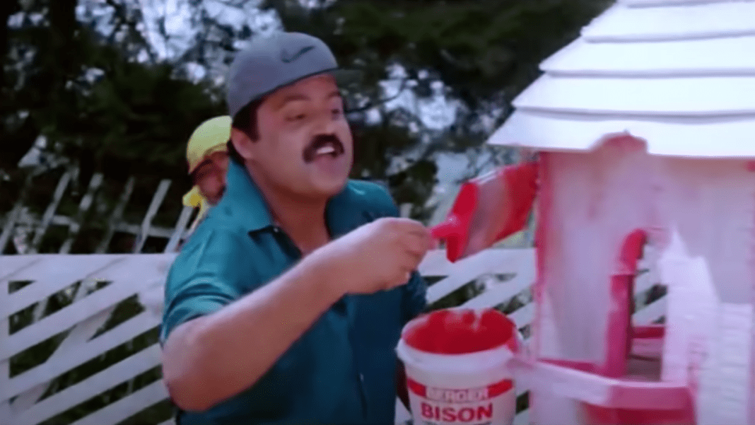 Malayalam Movie Songs For Household Chores