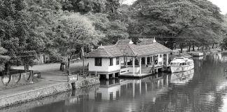 Kerala trade relations