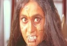 wronged women ghosts in Malayalam movies