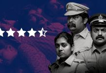 Nayattu Review
