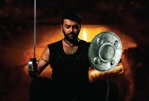 Malayalam movie inspired by Shakespeare's Plays