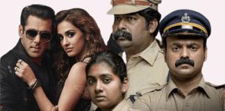 Radhe Movie Review