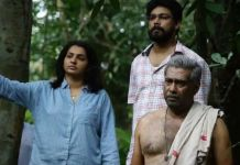 Watch Biju Menon and Parvathy starrer 'Aarkkariyam' on Neestream