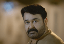 Flop Malayalam Movies That We Remember For Their Good Songs