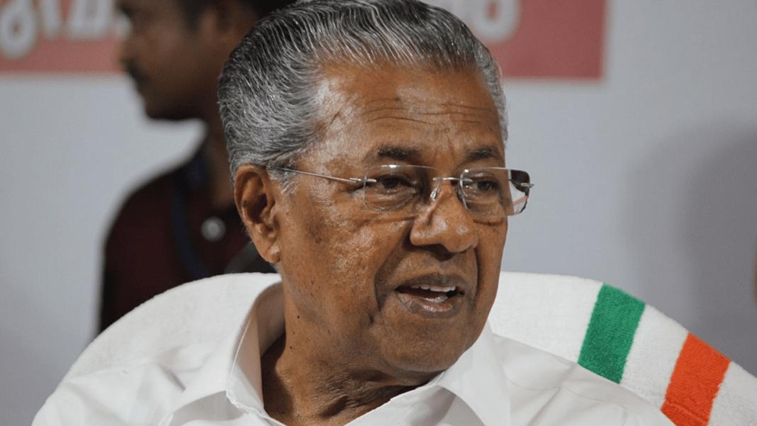 Kerala Ministers