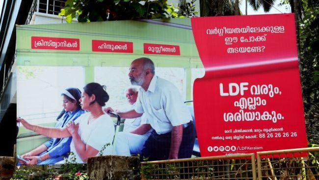 LDF 2019 Poster