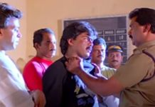 Guess The Malayalam Movie From The Scene