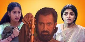 Malayalam TV serials