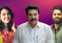 Lesser-known Appearances Of Popular Malayalam Actors