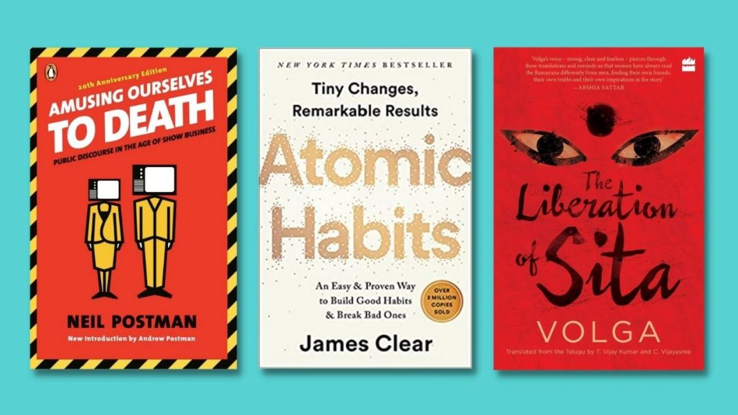 July 2021 book recommendations
