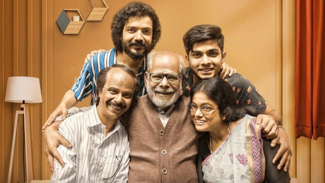 #Home malayalam movie