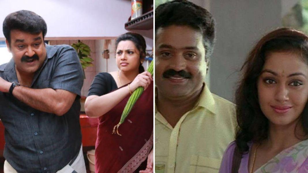 Malayalam cinema, mollywood couples