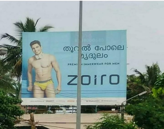 Why Underwear Models On Billboards Have Six-pack Abs Only?