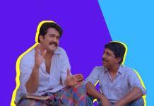 Malayalam Movies You May Never Find Boring
