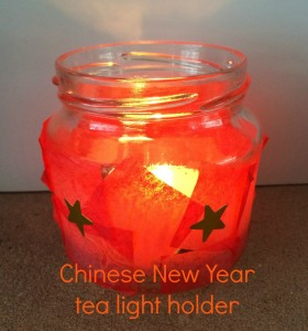 Chinese New Year tealight
