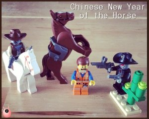 emmet new year of the horse