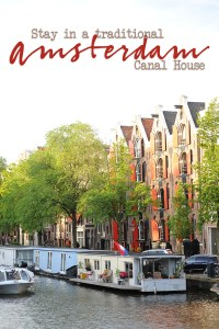 Amsterdam : Tour a Traditional Canal House : Our Stay on the Keizersgracht Canal