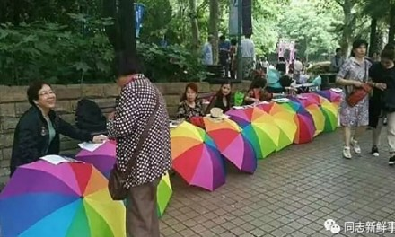 ASIA Parents of LGBT Singles Kicked Out of Shanghai's Famous 'Marriage Market' By Police.