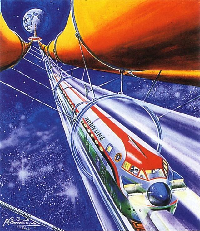 Illustration by Shigeru Komatsuzaki --