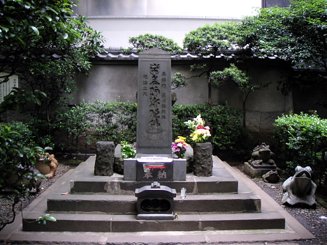 Image result for Taira no Masakado grave