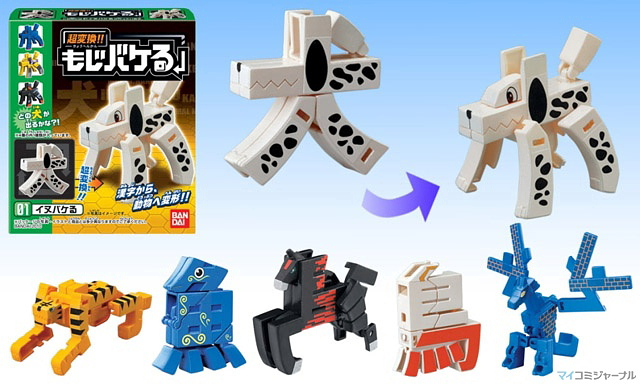mojibakeru kanji animal transformers