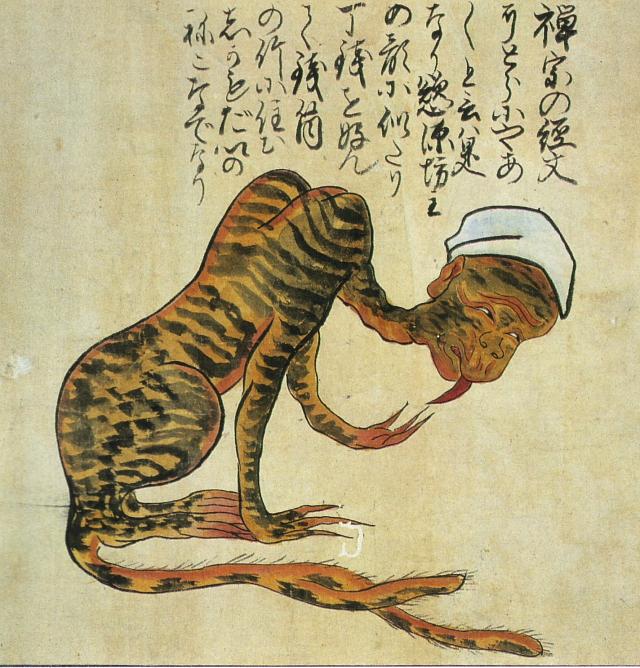 Kaikidan Ekotoba mystery monster scroll --