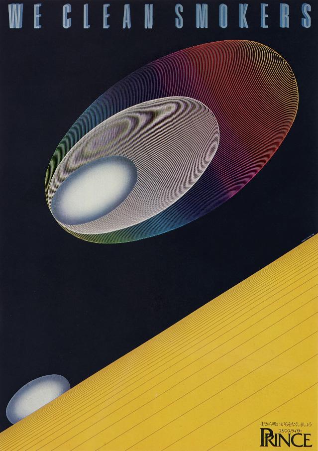 Poster by Kazumasa Nagai --