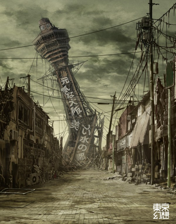 Post-Apocalyptic Tokyo