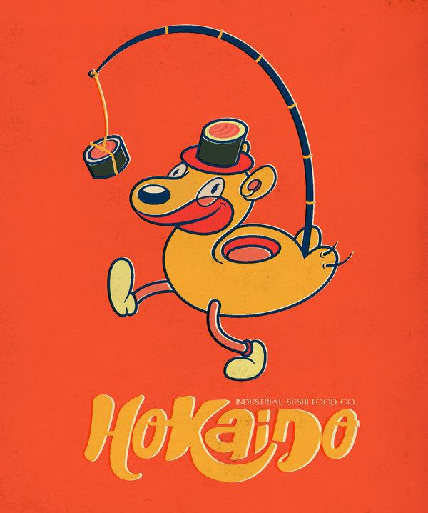 Fake vintage Japanese ad character by Juan Molinet --